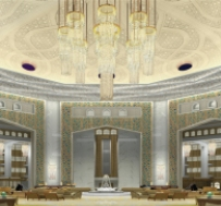 Al Bustan Palace InterContinental Muscat New Lobby